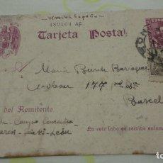 Postales: ANTIGUA TARJETA POSTAL.CAMPO CONCENTRACION SAN MARCOS.LEON.GUERRA CIVIL.1939. Lote 171773557