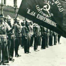 Postales: CENTURIA 50 ILYA EHRENBURG PSUC.GUERRA CIVIL 1936.. Lote 172010015
