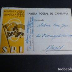 Postales: TARJETA POSTAL DE CAMPAÑA REPUBLICA ESPAÑOLA SOCORRO ROJO INTERNACIONAL GUERRA CIVIL 1938. Lote 172059157