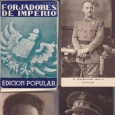 Postales: 31 POSTAL RARA FORJADORES DE IMPERIO EDICIÓN POPULAR JALÓN ANGEL ZARAGOZA COMPLETA. GUERRA CIVIL. Lote 172877679