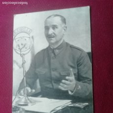 Postales: QUEIPO DE LLANO. POSTAL DE LA GUERRA CIVIL. Lote 173006842