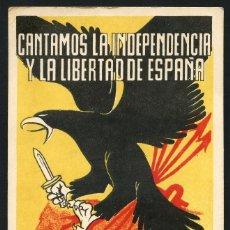 Postales: GUERRA CIVIL POST, TARJETA POSTAL, FALANGES JUVENILES DE FRANCO, MADRID. Lote 173156508