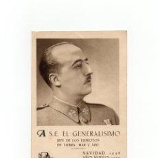 Postales: TARJETA POSTAL DE DE FRENTE HOSPITALES . NAVIDAD 1938 . FRANCO. GENERALISIMO.. Lote 175134208