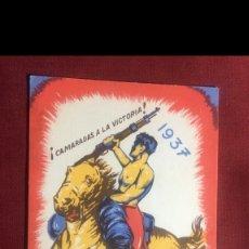 Postales: POSTAL GUERRA GUERRA CIVIL ESPAÑOLA 1937 REPÚBLICA REPUBLICANO. Lote 175466775