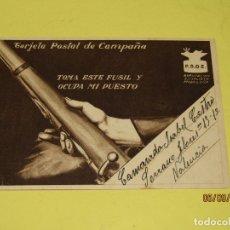 Postales: TARJETA POSTAL DE CAMPAÑA PSOE AGRUPACIÓN SOCIALISTA MADRILEÑA DE PLENA GUERRA CIVIL - VALLECAS 1937. Lote 176027203