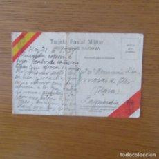 Postales: POSTAL GUERRA CIVIL FALANGE REPUBLICA. Lote 176431215