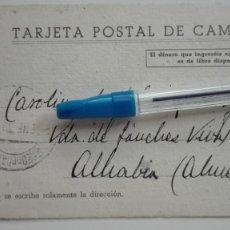 Postales: GUERRA CIVIL: POSTAL DE CAMPAÑA REPUBLICA A ALHABIA ( ALMERIA ). 1939. Lote 176962609