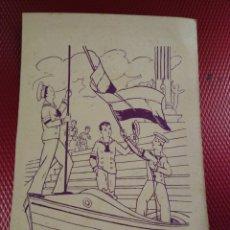 Postales: TARJETA POSTAL PROPAGANDA REPUBLICA SIN CIRCULAR . Lote 177477773