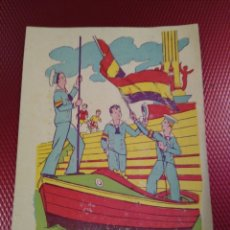Postales: TARJETA POSTAL PROPAGANDA REPUBLICA SIN CIRCULAR . Lote 177477920