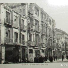 Postales: POSTAL OVIEDO, SUCESOS DE OCTUBRE DE 1934 - CALLE URÍA. FOTO L. ROISIN.. Lote 178084010