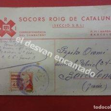 Postales: SOCORS ROIG DE CATALUNYA. POSTAL CORRESPONDÉNCIA DEL COMBATENT. CIRCULADA 1938. Lote 178677635