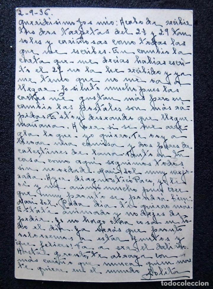 Postales: (JX-191088)LOTE DE 82 TARJETAS POSTALES GUERRA CIVIL.REMITIDAS A JOSE LUIS VAZQUEZ DODERO,PERIODISTA - Foto 5 - 178722716