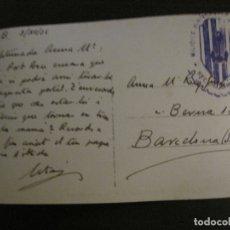 Postales: POSTAL GUERRA CIVIL-SEGELL MILICIES ANTIFEIXISTES SECCIO DE MAR-ANTIFASCISTA-VER FOTOS-(63.202). Lote 179539346
