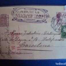 Postales: (PS-61880)POSTAL DE BORJAS DEL CAMPO-ABARCAS JUAN CIURANA.COMITE OBRERO C.N.T-U.G.T.. Lote 180008296