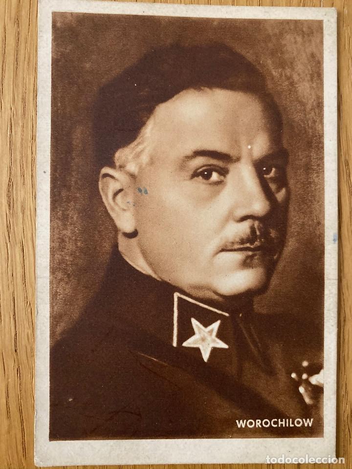 POSTAL ORIGINAL GUERRA CIVIL, EDITA PARTIDO COMUNISTA: WOROCHILOW (Postales - Postales Temáticas - Guerra Civil Española)