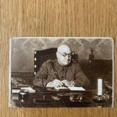 Postales: GENERAL MIAJA. POSTAL ORIGINAL GUERRA CIVIL, EDITA JUNTA DELEGEDA DEFENSA DE MADRID, 1937 . Lote 180185618