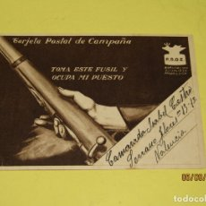 Postales: TARJETA POSTAL DE CAMPAÑA PSOE AGRUPACIÓN SOCIALISTA MADRILEÑA DE PLENA GUERRA CIVIL - VALLECAS 1937. Lote 180502237