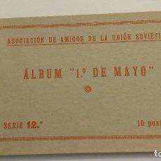 Postales: ASOCIACIÓN DE AMIGOS DE LA UNIÓN SOVIÉTICA ÁLBUM 1º DE MAYO. Lote 181113586