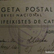 Postales: GUERRA CIVIL-POSTAL MILICIES ANTIFEIXISTES DE CATALUNYA- CON SELLO TAMPON-VER FOTOS-(63.541). Lote 181606132