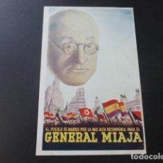 Postales: MADRID GUERRA CIVIL ESPAÑOLA RECOMPENSA PARA EL GENERAL MIAJA POSTAL JUNTA DELEGADA DEFENSA MADRID. Lote 183442892