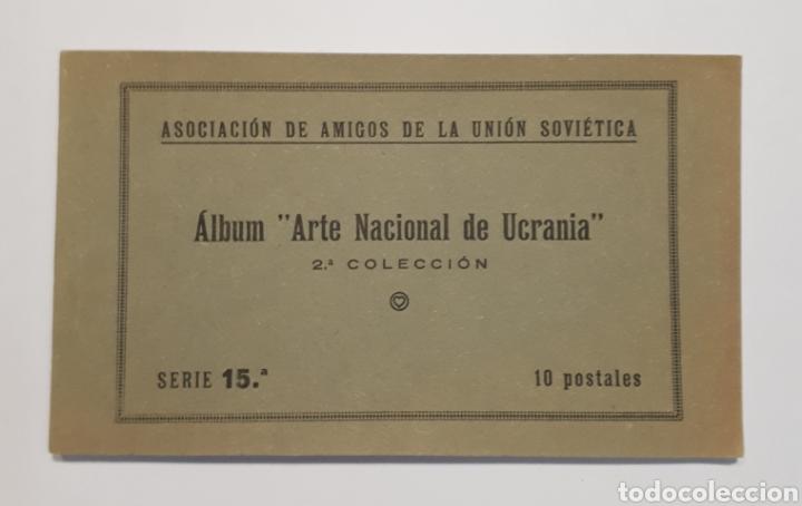 ASOCIACIÓN DE AMIGOS DE LA UNIÓN SOVIÉTICA. ÁLBUM ARTE NACIONAL DE UCRANIA. (Postales - Postales Temáticas - Guerra Civil Española)