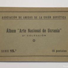 Postales: ASOCIACIÓN DE AMIGOS DE LA UNIÓN SOVIÉTICA. ÁLBUM ARTE NACIONAL DE UCRANIA.. Lote 183618991