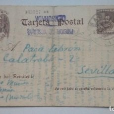 Postales: TARJETA POSTAL FRANQUISTA CON SELLO PRISION DE YESERIAS CENSURADA 1939 CIRCULADA . Lote 184222380