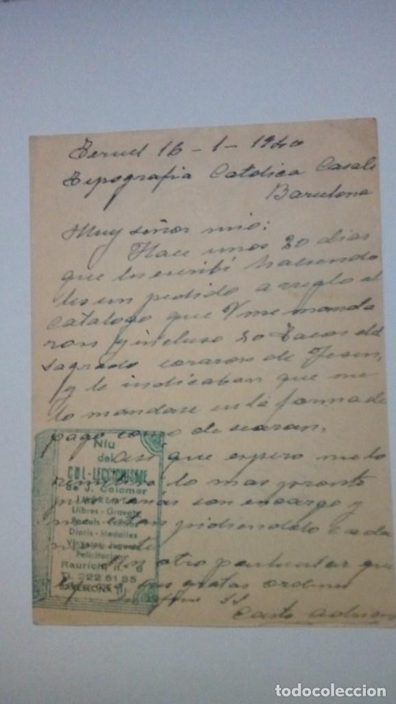 Postales: TARJETA POSTAL ALUSIVA A LA GUERRA CIVIL SALUDO A FRANCO ARRIBA ESPAÑA 1940 CIRCULADA - Foto 2 - 184271902