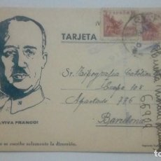 Postales: TARJETA POSTAL CENSURA MILITAR DE OVIEDO VIVA FRANCO CARICATURA 1940 CIRCULADA. Lote 184346046