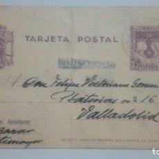 Postales: TARJETA POSTAL CENSURA MILITAR 1938 CIRCULADA. Lote 184346685