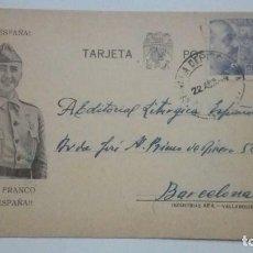 Postales: TARJETA POSTAL ALUSIVA A FRANCO VIVA ESPAÑA SALUDO A FRANCO INDUSTRIAS AFA VALLADOLID 1944 CIRCULADA. Lote 184352635
