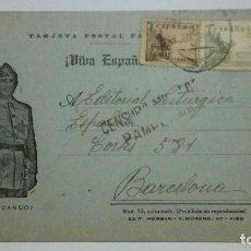 Postales: TARJETA POSTAL PATRIOTICA VIVA ESPAÑA VIVA FRANCO 1939 CIRCULADA. Lote 184352766