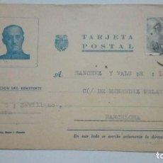 Postales: TARJETA POSTAL ALUSIVA A FRANCO IMP. BAZAR J. ZAMORA 1956 CIRCULADA. Lote 184354643