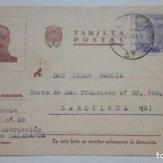 Postales: TARJETA POSTAL ALUSIVA A FRANCO IMP. BAZAR J. ZAMORA 1941 CIRCULADA. Lote 184354702