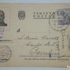 Postales: TARJETA POSTAL ALUSIVA A FRANCO SELLO LIBRERIA DE JOSE ALVAREZ VAZQUEZ ORENSE 1945 CIRCULADA. Lote 184354790
