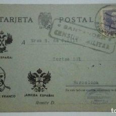 Postales: TARJETA POSTAL CENSURA MILITAR SANTANDER VIVA ESPAÑA SALUDO A FRANCO ARRIBA ESPAÑA 1939 CIRCULADA. Lote 184355006