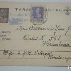 Postales: TARJETA POSTAL CENSURA MILITAR TORRELAVEGA FRANCO, FRANCO, FRANCO ARRIBA ESPAÑA 1939 CIRCULADA. Lote 184355805