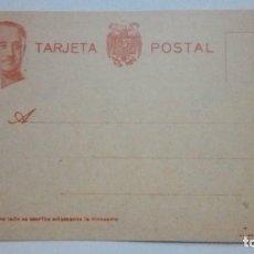 Postales: TARJETA POSTAL ALUSIVA A FRANCO SIN USAR IMPOLUTA . Lote 184355845