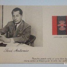 Postales: TARJETA POSTAL JOSE ANTONIO PRIMO DE RIVERA ARRIBA ESPAÑA HUECOGRABADO ARTE BILBAO PERFECTA Y SIN US. Lote 184396087