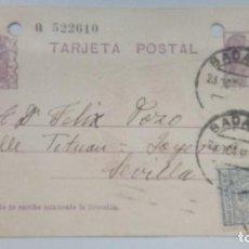 Postales: TARJETA POSTAL ALUSIVA AL FRANQUISMO 1936 CIRCULADA. Lote 184774085