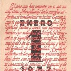Postales: GUERRA CIVIL ESPAÑOLA. POSTAL ORIGINAL MINISTERIO DE PROPAGANDA DE LA REPÚBLICA 1937. Lote 184827335