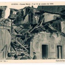 Postales: OVIEDO CIUDAD MÁRTIR 5 AL 14 OCTUBRE 1934 SERIE II Nº 12 CALLE DE SANTA SUSANA REVOLUCION ASTURIAS . Lote 184854863