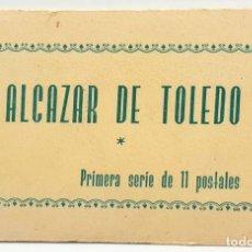 Postales: SERIE DE 11 POSTALES DEL ALCAZAR DE TOLEDO - 1ª SERIE DE 11 POSTALES - 1960. Lote 184877441