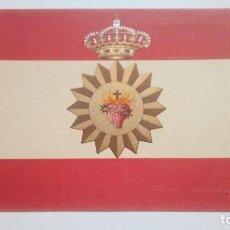 Postales: TARJETA POSTAL CON BANDERA DE ESPAÑA CON EL SAGRADO CORAZON DE JESUS SIMBOLO DEL ROSARIO POR ESPAÑA. Lote 185718383