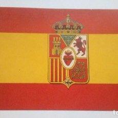 Postales: TARJETA POSTAL BANDERA DE ESPAÑA CON EL SAGRADO CORAZON DE JESUS CIRCULADA AÑOS 20. Lote 185875878