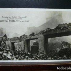 Postales: POSTAL GUERRA CIVIL. BOMBARDEO DE GUERNIKA. GERNIKA ZIÑOPA. CIRCULADA.. Lote 186296451