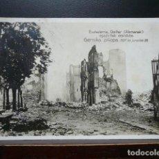 Postales: POSTAL GUERRA CIVIL. BOMBARDEO DE GUERNIKA. GERNIKA ZIÑOPA. CIRCULADA.. Lote 186296642