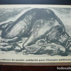 Postales: POSTAL GUERRA CIVIL. EDITADA POR LA C.N.T. F.A.I. FONDO BLANCO. Lote 186297307