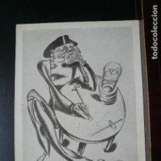 Postales: POSTAL GUERRA CIVIL. EDICION DE 'ALTAVOZ DEL FRENTE'. SERIE 4ª. 'EL ESTRATEGA'.. Lote 186301561