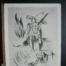 Postales: POSTAL GUERRA CIVIL. EDICION DE 'ALTAVOZ DEL FRENTE'. SERIE 9ª. 'EL TURISTA'.. Lote 186301931